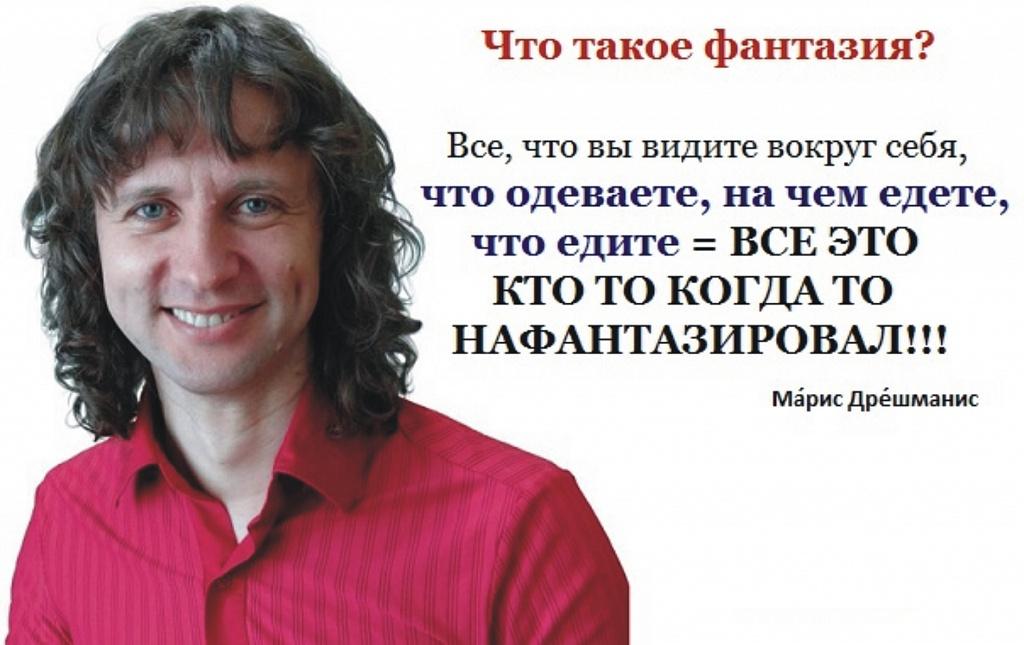 Maris_zitata