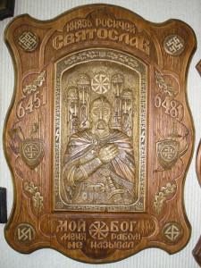 Svjatoslav_knjas