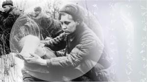 женщина война