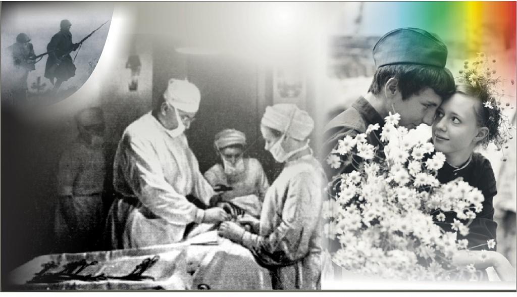Долг, честь и любовь: прошлая жизнь фронтового врача