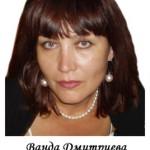 Vanda-Dmitrieva-268x300