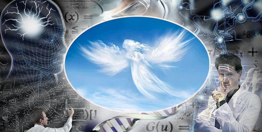 Существует ли загробная жизнь? Ответ учёных