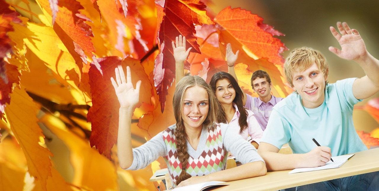 7 причин пойти учиться этой осенью в Институт Реинкарнациологии