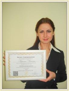 sertifikat instiuta reincarnacioniki