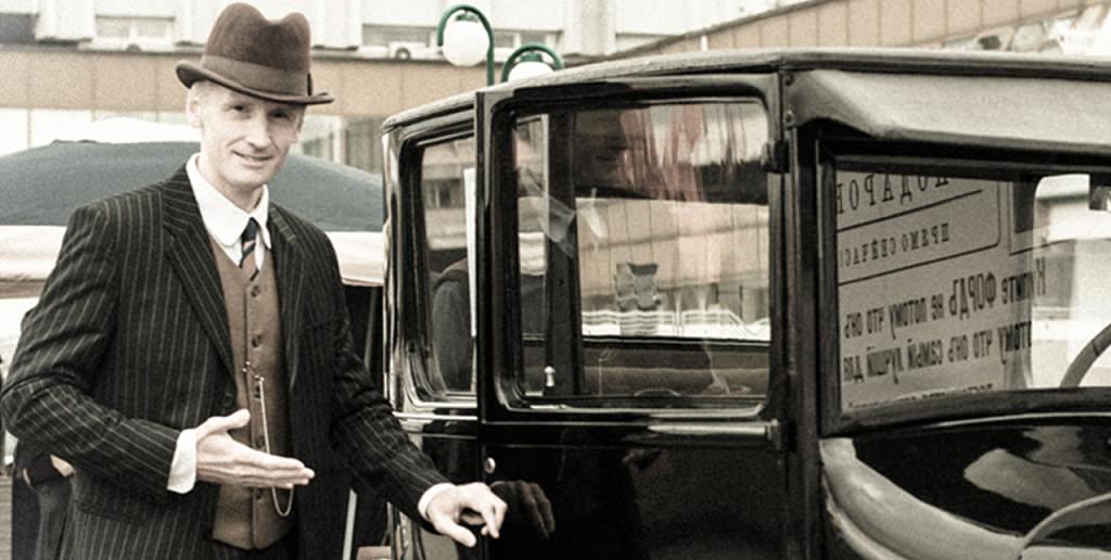 Генри Форд о реинкарнации. Знаете, кем он был в прошлой жизни?