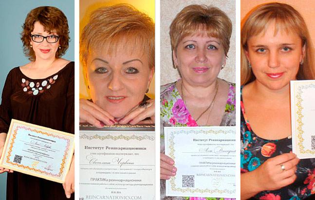 sertifikat-studenti