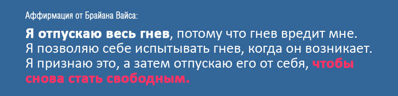 Otpuskau-svoi-gnev_mini