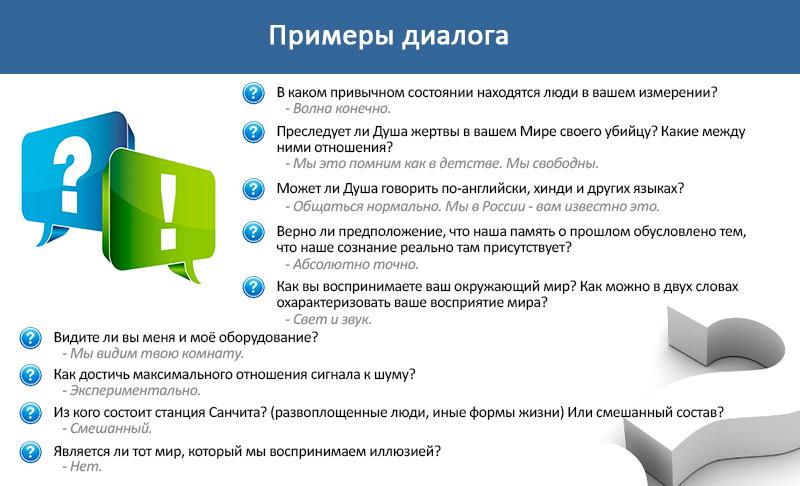 primery dialoga_mini