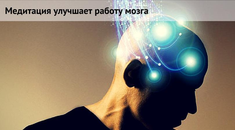 Praktica_meditacii3