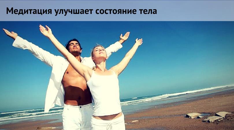 Praktika_meditacii