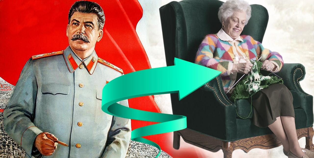 Сталин сейчас вяжет носки