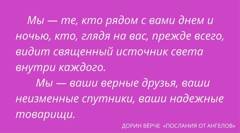 duhovnye_nastavniki