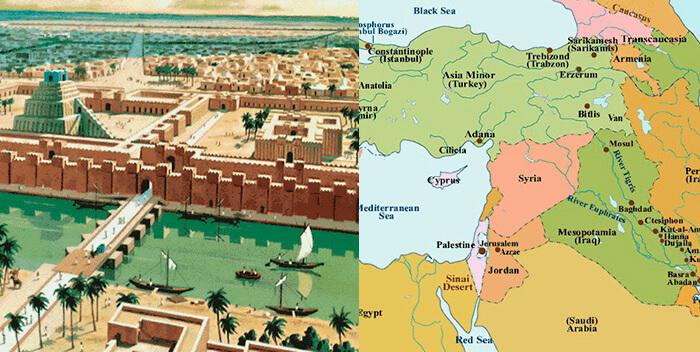 Мессопотамия