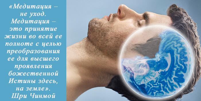 медитация восстанавливает мозг