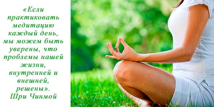 медитация повышает иммунитет
