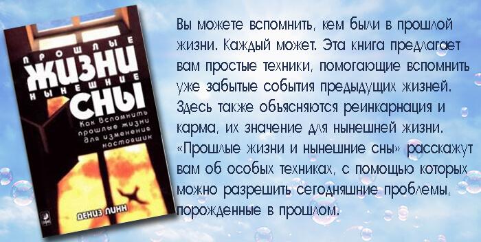 Дениз Линн книги