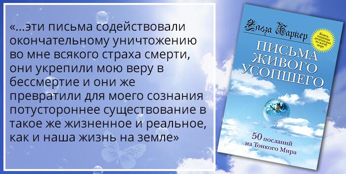 Эльза Баркер