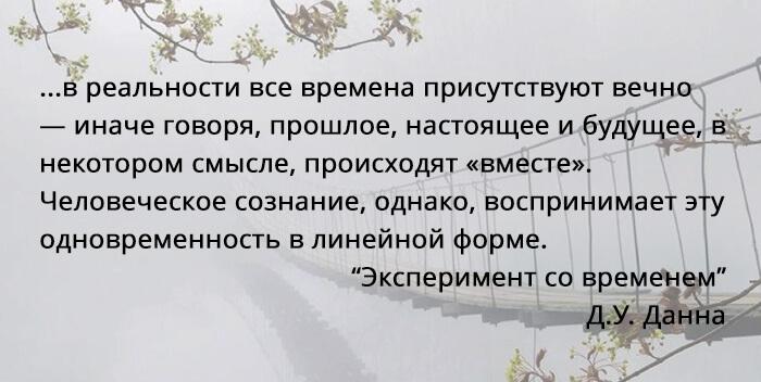 mezhdu-proshlym-i-budushim-5
