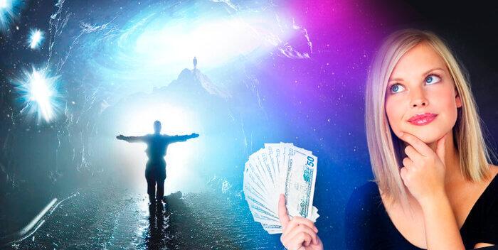 В деньгах ли счастье: уроки души, или были ли у меня богатые воплощения